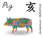 chinese zodiac sign pig  fixed... | Shutterstock .eps vector #583049134