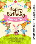 colorful birthday invitation... | Shutterstock .eps vector #583063258