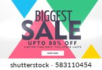 biggest sale banner design with ... | Shutterstock .eps vector #583110454