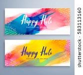 banners for holi festival   Shutterstock .eps vector #583113160