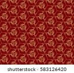 geometric flower. floral... | Shutterstock . vector #583126420