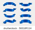vector blue ribbons.ribbon... | Shutterstock .eps vector #583189114
