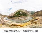 terek river flows through...   Shutterstock . vector #583194340