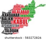 afghanistan map silhouette... | Shutterstock .eps vector #583272826