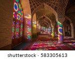shiraz  iran   october 23  2016 ... | Shutterstock . vector #583305613