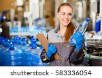 specialist in factory checking... | Shutterstock . vector #583336054