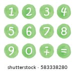 hand drawn watercolor stickers... | Shutterstock .eps vector #583338280