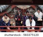 Kyoto  Japan   Febbury 4  2016  ...