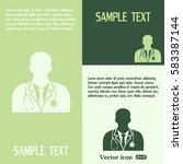 doctor icon | Shutterstock .eps vector #583387144
