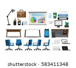 group of business  office... | Shutterstock .eps vector #583411348