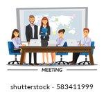 business people teamwork ... | Shutterstock .eps vector #583411999