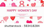 international happy women's day.... | Shutterstock .eps vector #583418284
