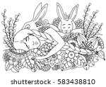 vector illustration zentangl... | Shutterstock .eps vector #583438810