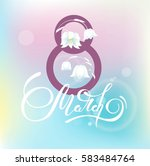 8 March Greeting Card With...