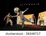 canary islands july 31...   Shutterstock . vector #58348717