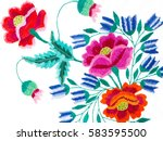 handmade embroidery colors of... | Shutterstock . vector #583595500