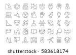 set vector line icons  sign and ... | Shutterstock .eps vector #583618174