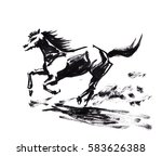 horse running chinese brush... | Shutterstock . vector #583626388