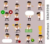 vector set of manager or... | Shutterstock .eps vector #583655548