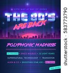 party poster. the 80's are back.... | Shutterstock .eps vector #583773790