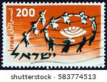 israel   circa 1958  a stamp...   Shutterstock . vector #583774513