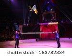 bucharest romania  february 18  ... | Shutterstock . vector #583782334