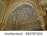 arab decoration on a dome... | Shutterstock . vector #583787203