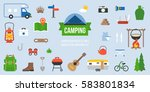 camping equipment infographic   ... | Shutterstock .eps vector #583801834