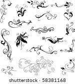 pattern decorative floral... | Shutterstock .eps vector #58381168