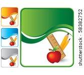 school stuff colored wave... | Shutterstock .eps vector #58382752