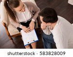 nice positive psychologist... | Shutterstock . vector #583828009