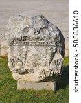 historical artefact of roman... | Shutterstock . vector #583836610