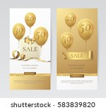 set of stylish vertical banners ... | Shutterstock .eps vector #583839820