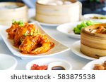 chinese food | Shutterstock . vector #583875538
