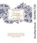 romantic invitation. wedding ... | Shutterstock .eps vector #583981720