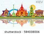kiev skyline with color... | Shutterstock .eps vector #584038006