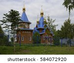 Timbered Orthodox Chapel With...