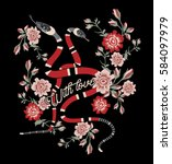 snakes and roses.embroidery and ... | Shutterstock .eps vector #584097979