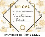 diploma template  certificate... | Shutterstock .eps vector #584112220