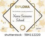 diploma template  certificate... | Shutterstock .eps vector #584112220