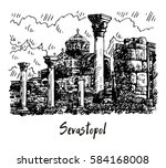 the saint vladimir cathedral ... | Shutterstock .eps vector #584168008