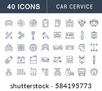 set  line icons with open path...   Shutterstock . vector #584195773