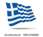 illustration greece flag waving ... | Shutterstock .eps vector #584196880