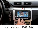 small part of car dashboard... | Shutterstock . vector #58421764