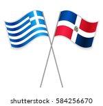 greek and dominican crossed...   Shutterstock .eps vector #584256670