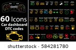 60 pack icons   car dashboard ... | Shutterstock .eps vector #584281780
