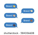 set of sms bubbles messages... | Shutterstock .eps vector #584336608