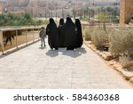 riyadh  saudi arabia  january... | Shutterstock . vector #584360368