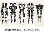 Tribal Tattoo Design. Tribals Design Elements. Gothic Vector Design Tribal Tattoo Silhouettes | Shutterstock vector #584400448