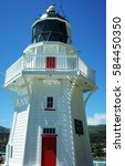 Small photo of Akaroa Lighthouse, South Island, New Zealand